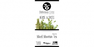 Mixed Mountain Tea