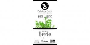 Thrymba